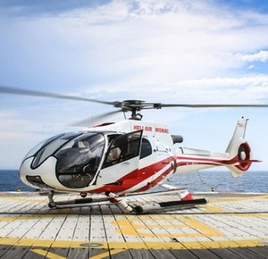 transfer helicoptr